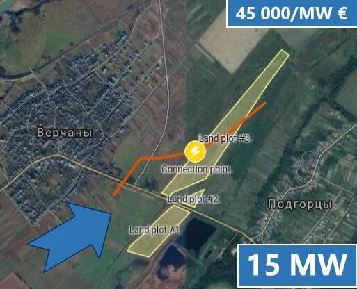 земля под солнечную электростанцию 15 МВт