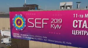 SEF 2019