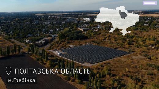 СЭС до 1 МВт, строительство промышленных сэс