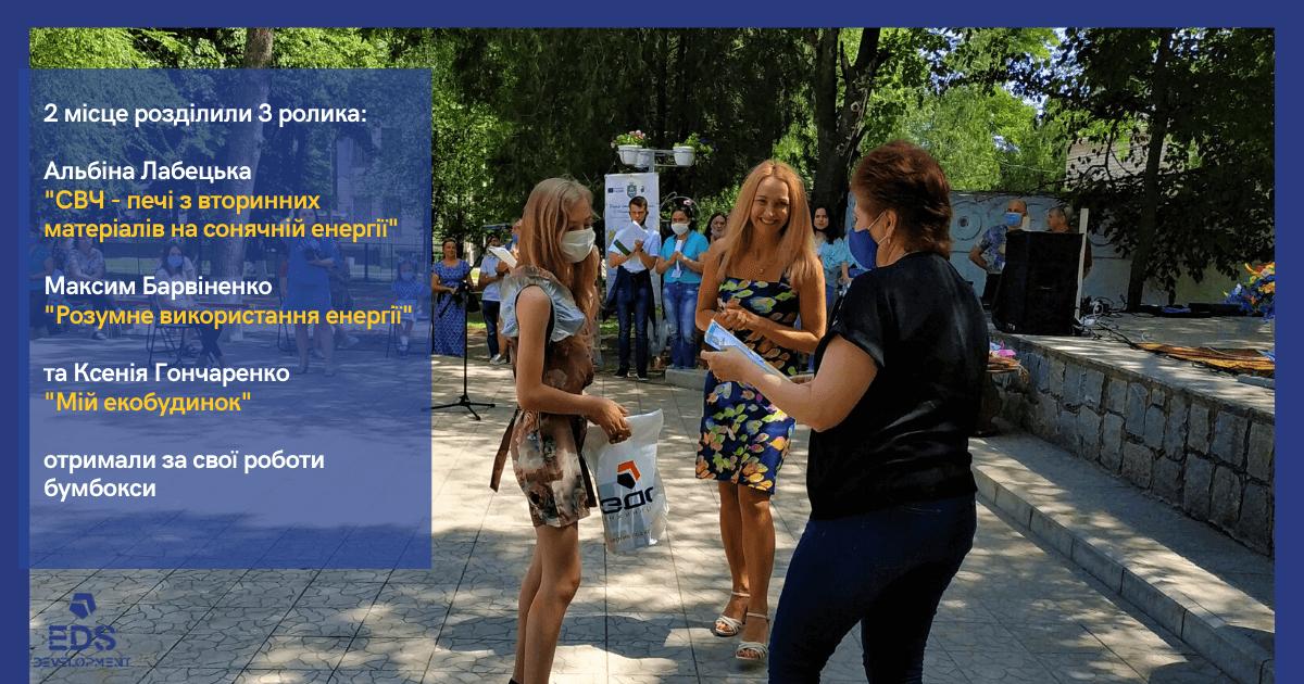 eds development спонсор детского конкурса наградил победителей